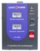 logicpower-lph-2000rv